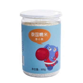 赛亚 泰国糯米 500gX4罐共4斤 原粮进口