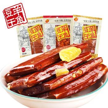 羊角 重庆武隆手工豆腐干 160g*3
