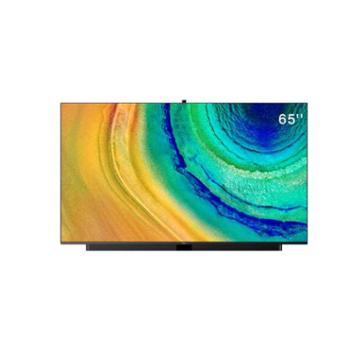 华为智慧屏V654K超高清人工智能液晶电视