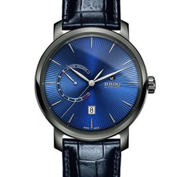 RADO瑞士雷达手表钻霸系列机械手表蓝盘皮带男表R14138206
