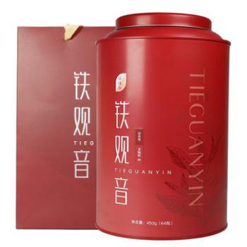 裕园茶乌龙茶铁观音清香型茶叶金碗筷99450g/盒