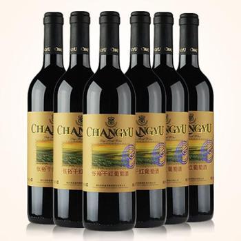 张裕张裕干红葡萄酒【整箱6瓶装】box-50027021750ml*6