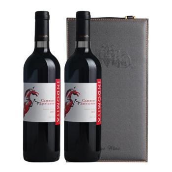 张裕先锋 原瓶进口智利魔狮酒庄 格狮马赤霞珠干红葡萄酒双支礼盒