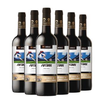 张裕 西班牙爱欧公爵德比梦干红葡萄酒【整箱6瓶】 box 750ml*6