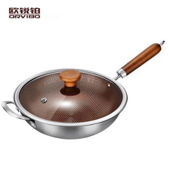 欧锐铂(ORVIBO)430不锈钢炒锅