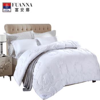 富安娜/FUANNA 曼斯特澳洲羊毛被 203*229cm