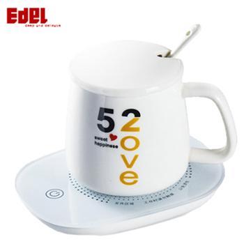 宜阁/EDEI 55度恒温杯套装(暖暖杯+保温碟) YG-B018