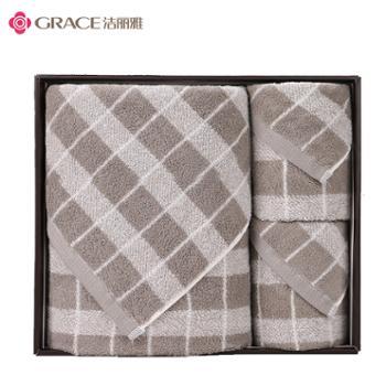 洁丽雅  新疆棉 毛浴巾套装(1浴巾+2面巾) 100%棉