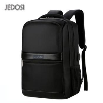 杰度仕JEDOSI 大容量商务休闲电脑背包 双肩包