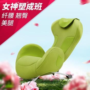 好家庭奥适按摩沙发椅全身多功能美翘臀腰部按摩器家用塑身机6505
