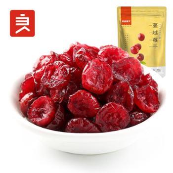 良品铺子蔓越莓干100g×3袋