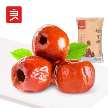 【良品铺子脆冬枣35gx5袋】香酥脆枣红枣无核红枣干零食酥脆大枣