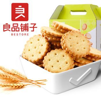 良品铺子咸蛋黄麦芽饼干520gx1盒