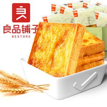 良品铺子 岩焗乳酪吐司 500g*1箱