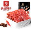 良品铺子 猪肉脯(原味/香辣味/芝麻味) 200gx2袋
