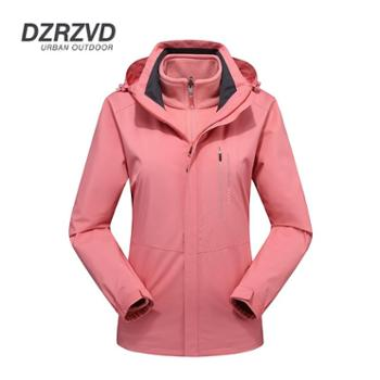 杜戛地情侣户外两件套三合一冲锋衣保暖登山服92068