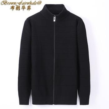 布朗华菲/BrownFairwhale中年男士立领长袖针织衫毛衣韩版休闲开衫外套88729