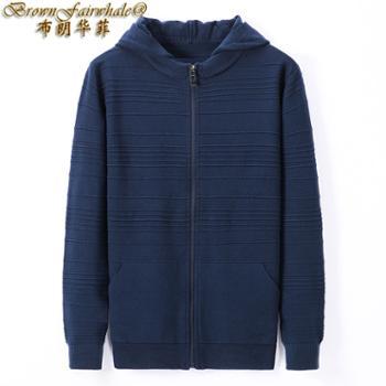 布朗华菲/BrownFairwhale男士中青年长袖连帽针织衫韩版毛衣开衫外套88730