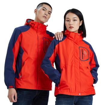 杜戛地情侣户外三合一两件套冲锋衣加厚保暖户外服98087