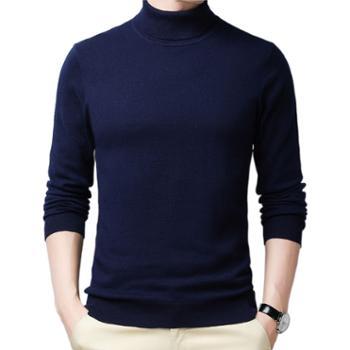 布朗华菲/BrownFairwhale男士毛衣100%羊毛纯色可翻高领针织衫11920