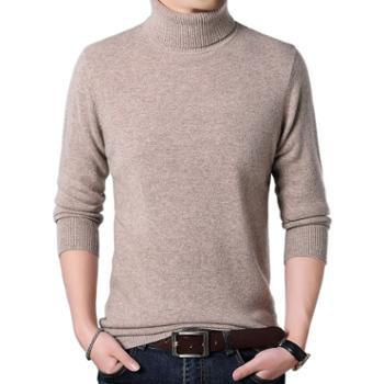布朗华菲/BrownFairwhale男士纯色毛衣100%纯羊毛宽松针织衫8201