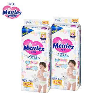 日本原装进口花王妙而舒婴儿纸尿裤特大号XL441包