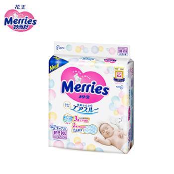 日本原装进口花王妙而舒婴儿新生儿纸尿裤尿不湿NB90