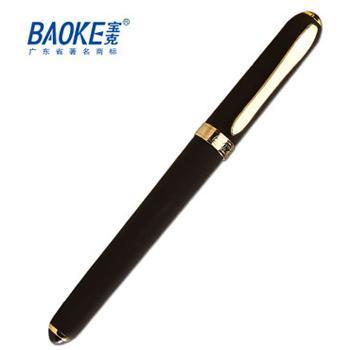 宝克笔 大容量 磨砂笔杆 中性笔 签字笔 金色笔夹 2288