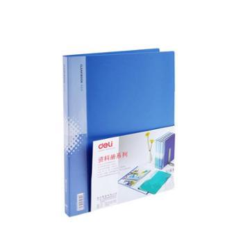 得力资料册5030 A4 文件册30页 资料夹插页夹文件夹 每个