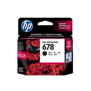 原装墨盒HP678黑色 CZ107AA HP Deskjet 2515 3515惠普打印机墨水