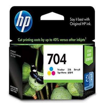 惠普(HP)704彩色墨盒CN693AA