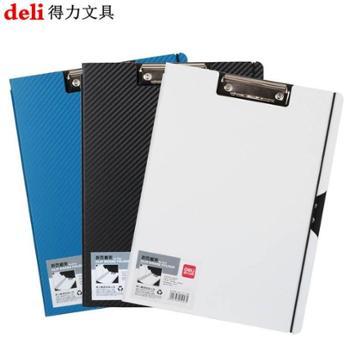 得力 5443 折页板夹 A4板夹 报告夹 加厚松紧带+插袋 书写板夹 单个