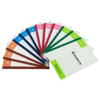 齐心C4504记事本软面抄会议日记笔记本无线装订本A5 50页颜色随机 一本