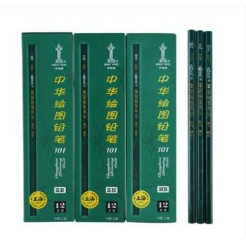 中华牌101绘图铅笔 小学生儿童铅笔 2H HB 2B 六角绿杆铅笔 12支/盒装