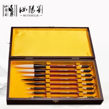 汝阳刘礼品套笔送人8支礼盒装羊毫兼毫紫毫