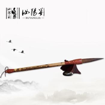汝阳刘 精制灰尾毛笔行草隶书