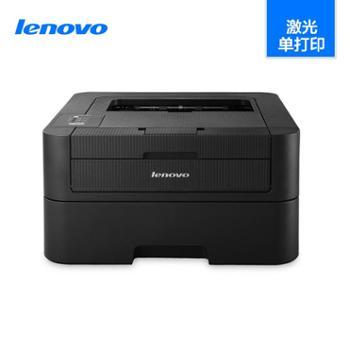 联想LJ2605D黑白激光A4打印机自动双面商务办公家用