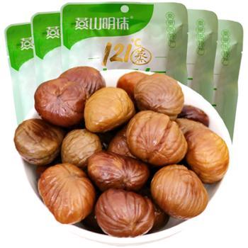 燕山明珠即食熟板栗仁86克*4袋软糯香甜开袋即食