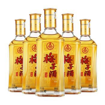 五粮液集团梅子酒38度200mlX5瓶装裸瓶