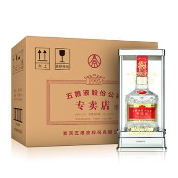 五粮液股份公司1995专卖店酒52度500mlX6瓶装浓香型白酒