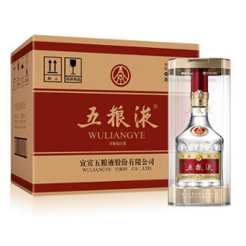 五粮液第八代浓香型52度500mlX6瓶