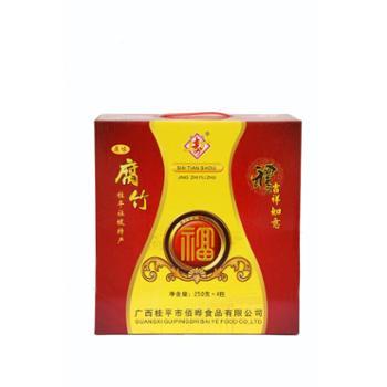 食添寿佰晔食品出口品质食添寿牌腐竹礼品盒1KG