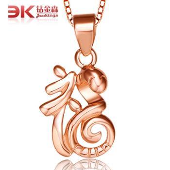 s925纯银玫瑰金项链韩版项链蛇形福字吊坠十二生肖项链吉祥如意