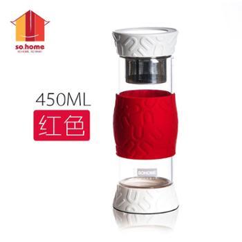 sohome耐热玻璃左右随手杯 创意玻璃杯过滤带盖男女士便携透明水杯