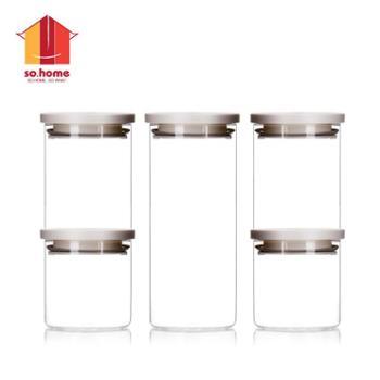 sohome 耐热玻璃密封罐套装 带盖茶叶罐杂粮花茶干果食品储物罐
