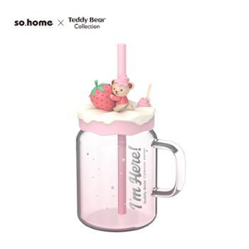 sohome泰迪珍藏梅森草莓玻璃吸管杯