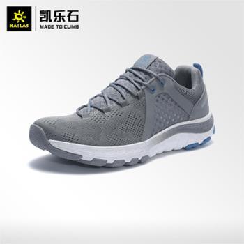 Kailas/凯乐石户外运动男款低帮越野跑山徒步鞋