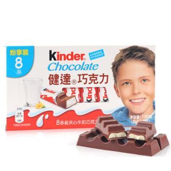 健达巧克力原味50g