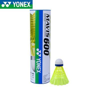 尤尼克斯羽毛球M600