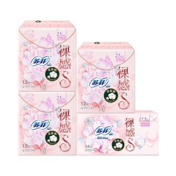 苏菲裸感S贵族棉250mm12片x3包送裸感S贵族棉迷你巾175mm